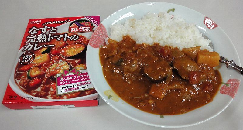100924-02curry