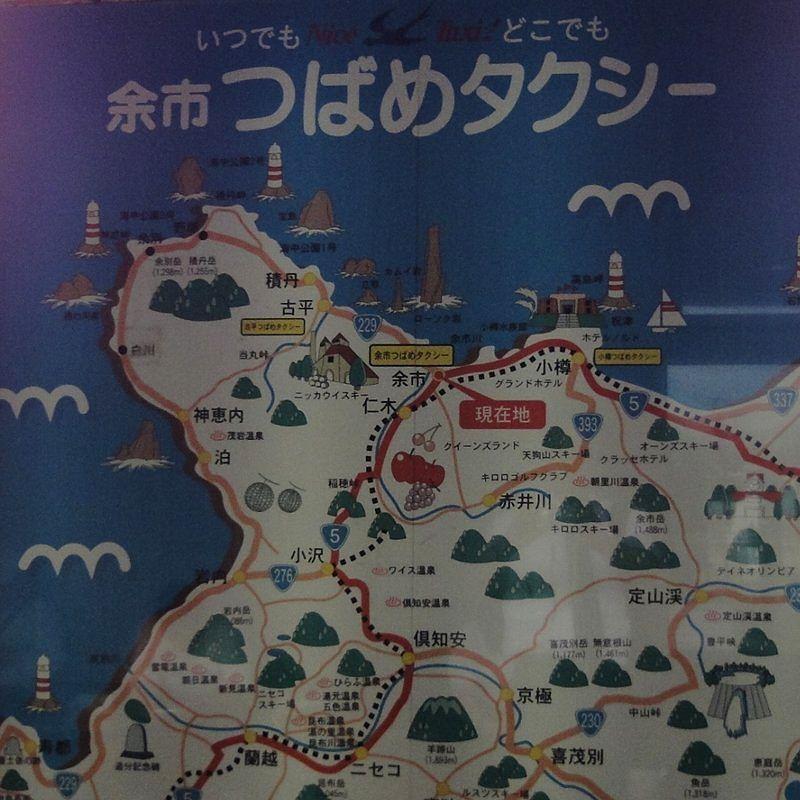 110628-01yoichi