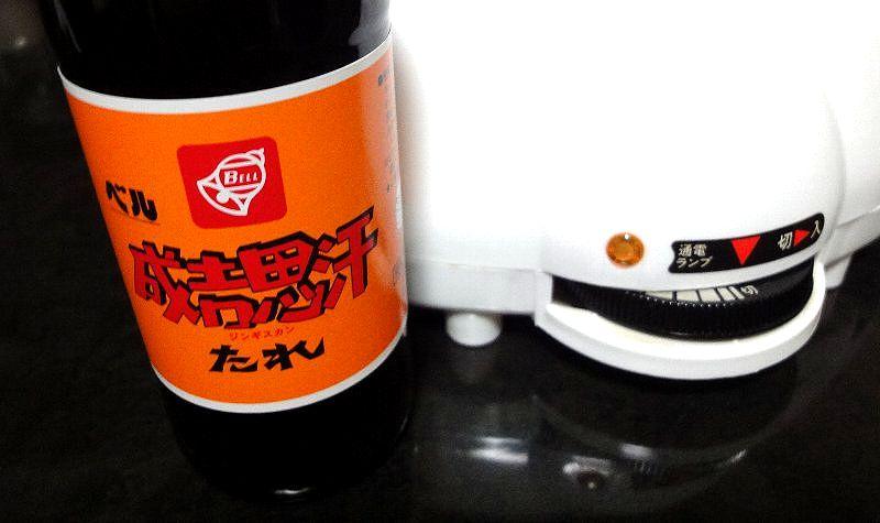 101025-06jingisukan