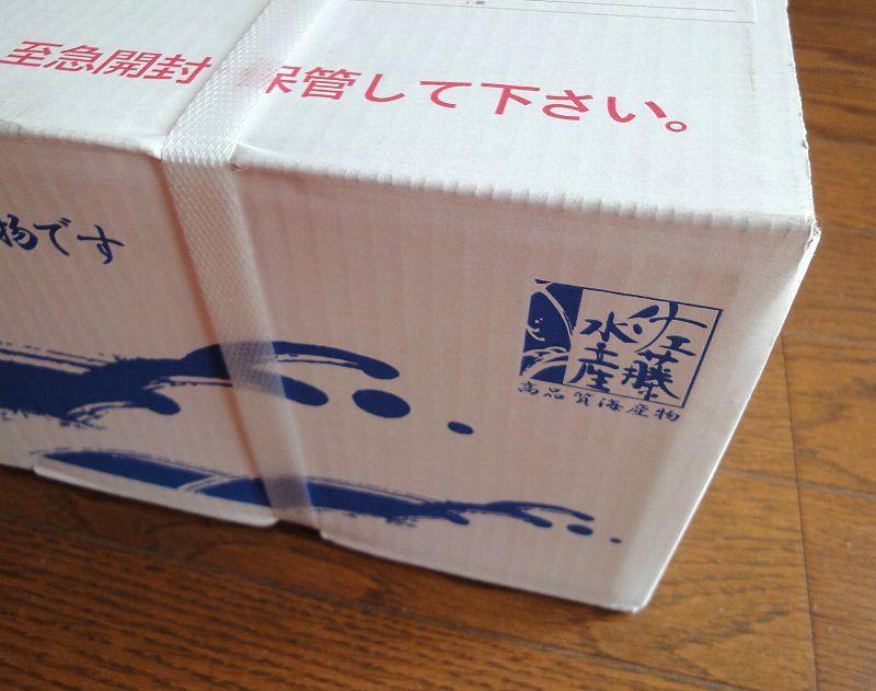 101229-01satosuisan