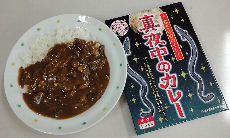 100925-01curry