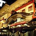 歌舞伎座の夜