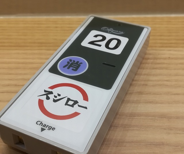 sushirokonomi2