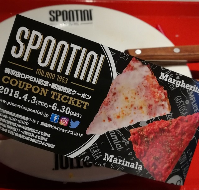 pizzeriaspontini3
