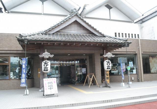 karasuyama5