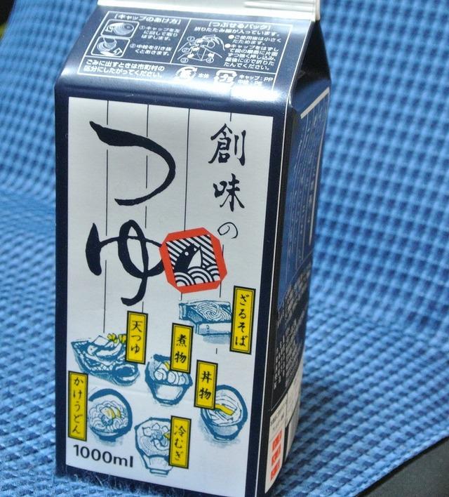 sominotsuyu1