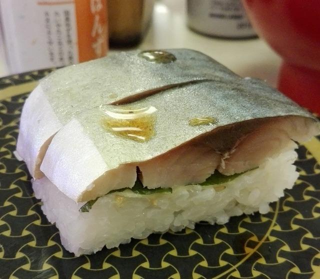 hamasushi2