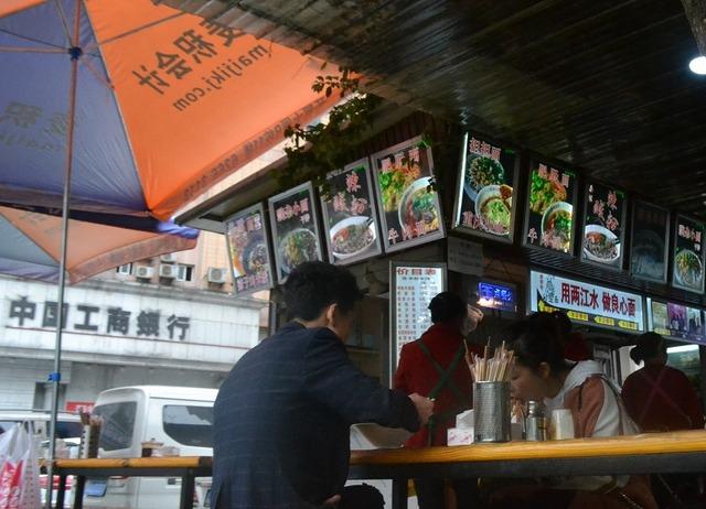 china_gourmet2