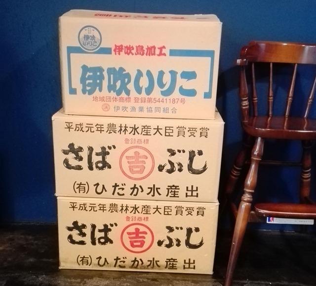 kamikaze5