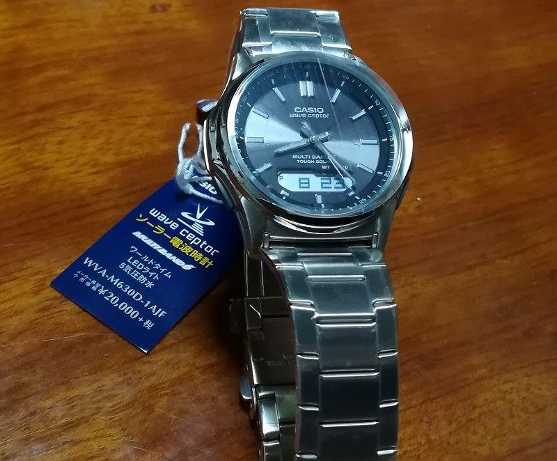 910bf0ff6f ソーラー電波で5気圧防水で、メーカー希望小売価格は20000円と言うことですが、腕時計 なのでメーカー小売希望価格なんてあまり実売価格と関係ないんですよね。