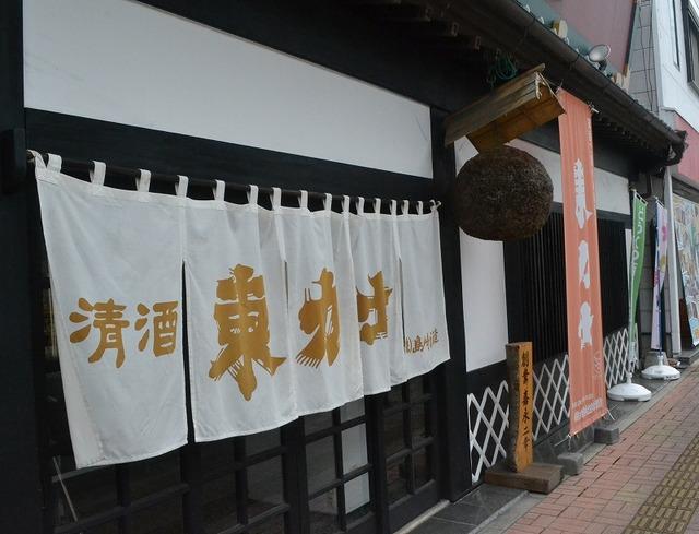 karasuyama6