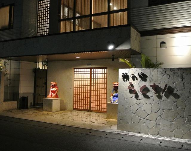 okinawatravel3