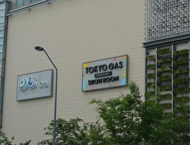 tokyogasu1