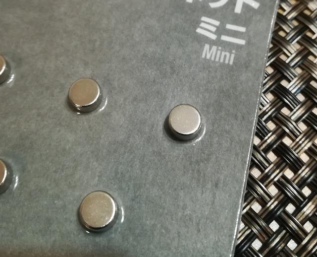magnet3