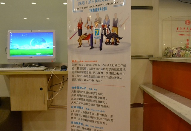 jyukei_hotel1