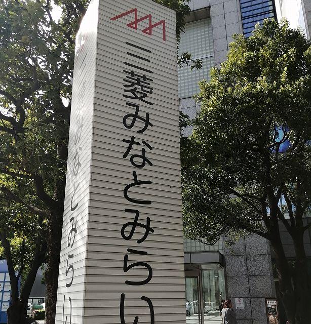 mitsubishi7