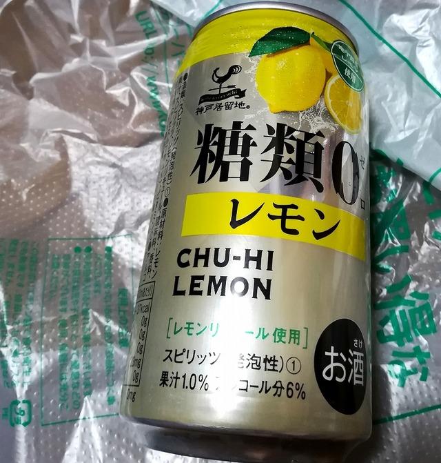 remon1