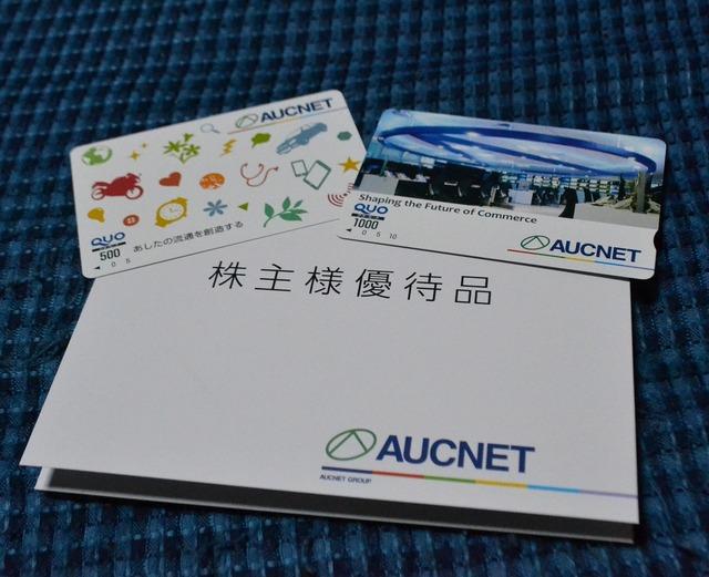 aucnet1