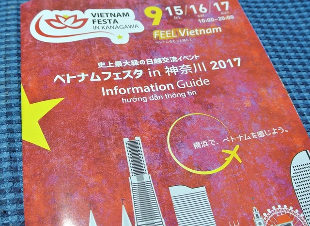 vietnam2017_9