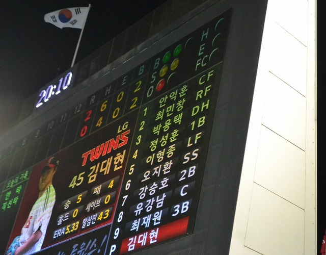 korea-probaseball18
