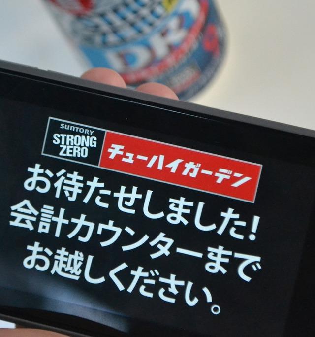 natsusakasu1