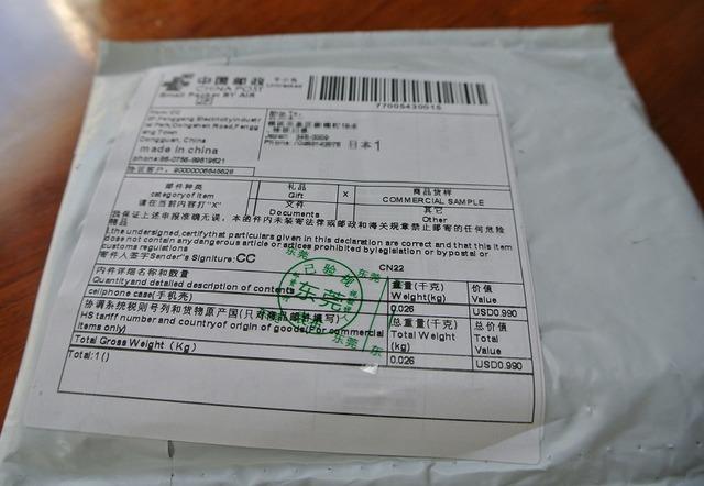 chinaP10lite1