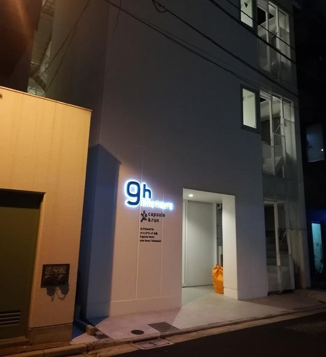 takebashi9_1