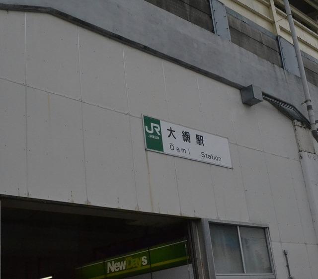 uchibo4
