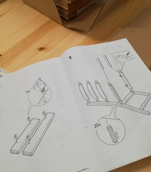 ikea_d_table2