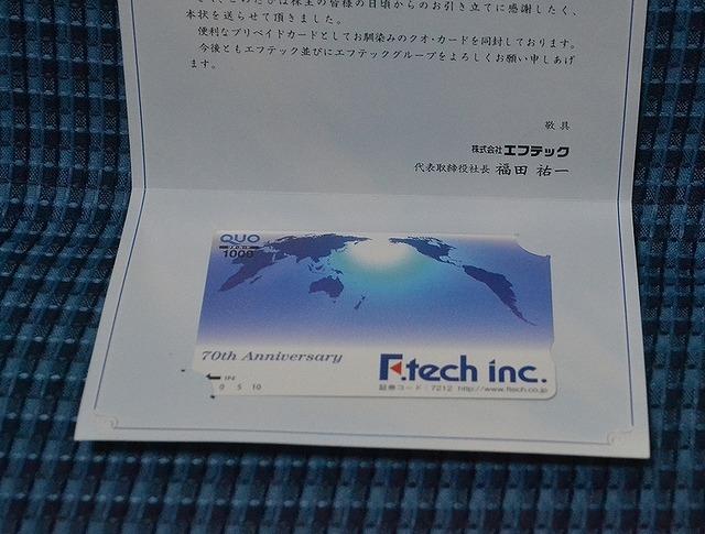 ftech1