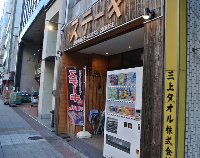 japanizeguesthouse5