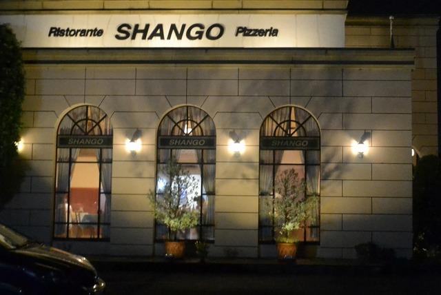 shango1