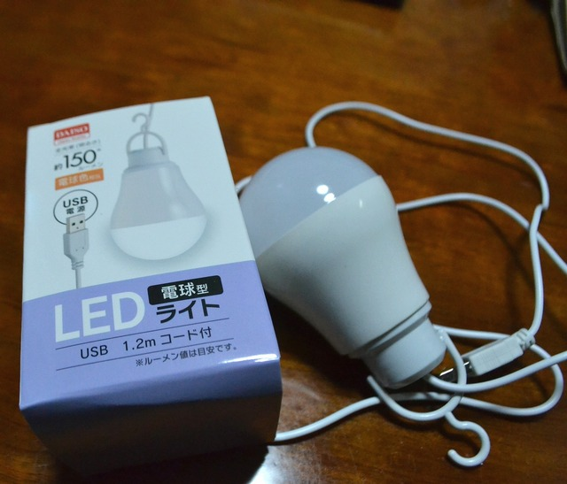 daiso_led_usb1