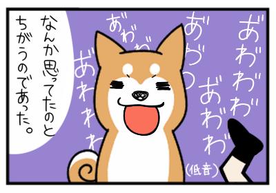 なきごえ7.png