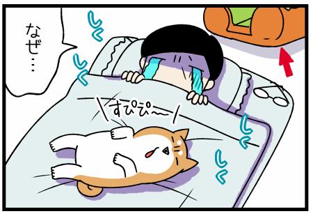 20180131父の眠り2