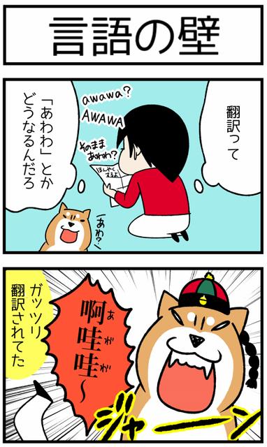 201709271翻訳1
