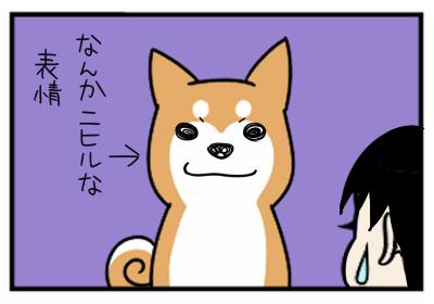 なきごえ5.png