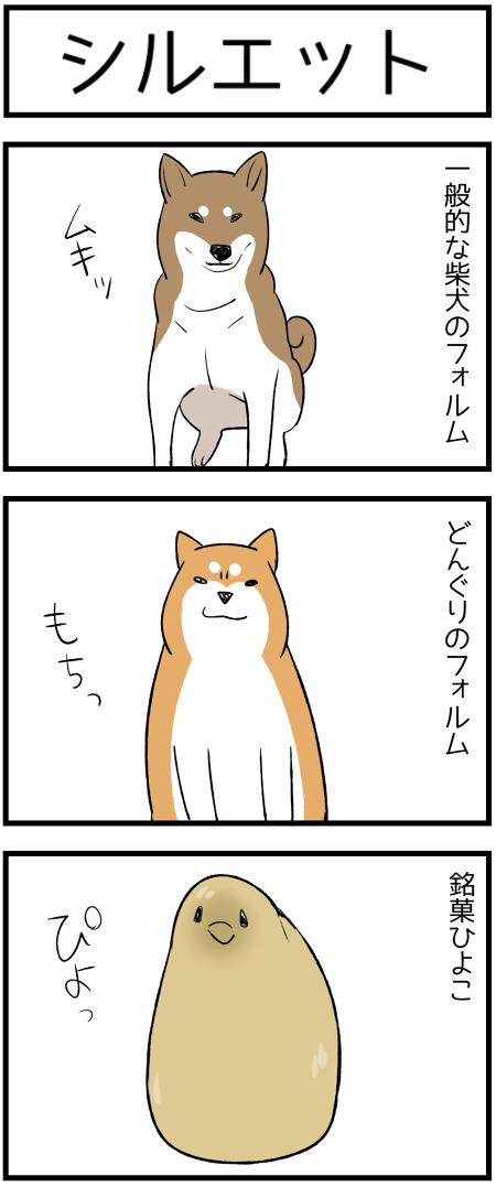 20190327ひよこ1