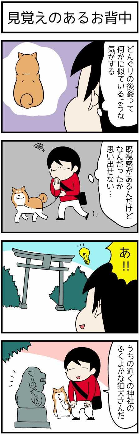 20190108狛犬1