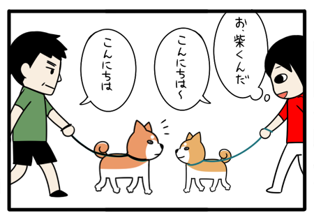 800pxテンプ2.png