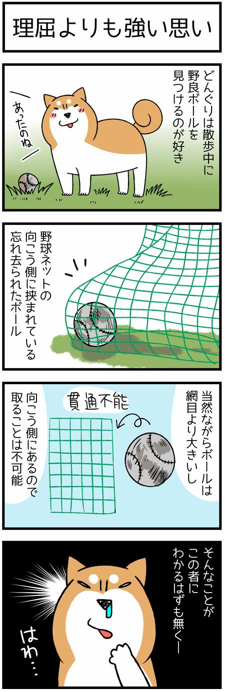 20170906りくつ1