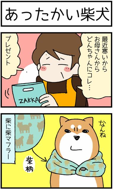 attakai