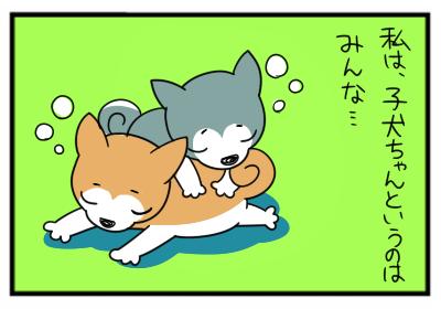 なきごえ1.png