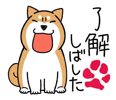 03haikei