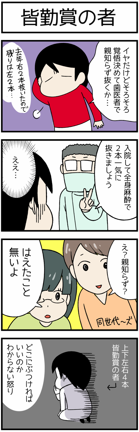 20170914皆勤賞1