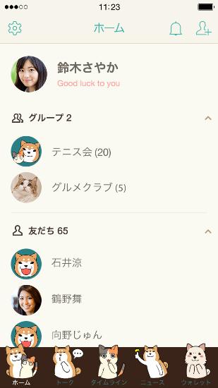 Screenshot_2021-02-17 LINE Creators Market