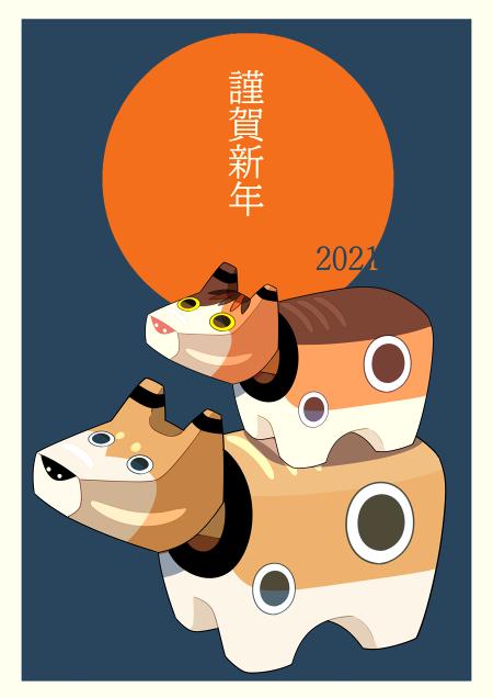 2021年賀状mini