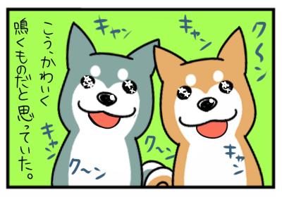 なきごえ3.png
