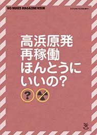 takahama01_190