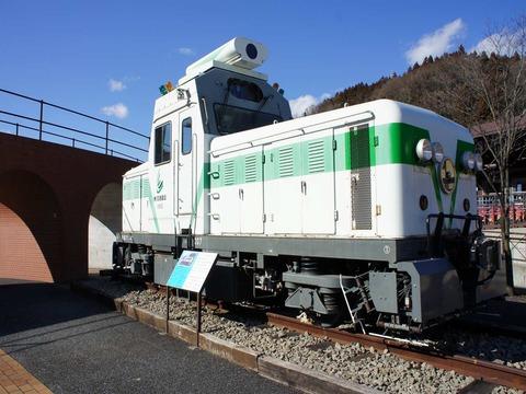 DSC02358_R
